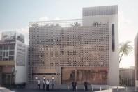 National Commercial Bank Branch, Tripoli, Libya